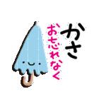 お天気スタンプ(雨と晴れ)(個別スタンプ:24)