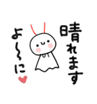 お天気スタンプ(雨と晴れ)(個別スタンプ:25)