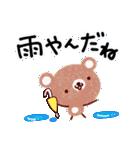 お天気スタンプ(雨と晴れ)(個別スタンプ:27)