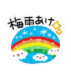 お天気スタンプ(雨と晴れ)(個別スタンプ:29)