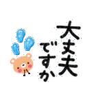 お天気スタンプ(雨と晴れ)(個別スタンプ:33)