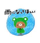 お天気スタンプ(雨と晴れ)(個別スタンプ:36)