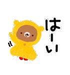 お天気スタンプ(雨と晴れ)(個別スタンプ:39)