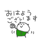 フットサルパンダ3♪<敬語だよ>(個別スタンプ:01)