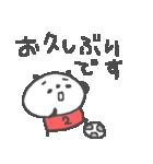 フットサルパンダ3♪<敬語だよ>(個別スタンプ:02)