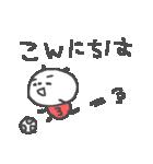 フットサルパンダ3♪<敬語だよ>(個別スタンプ:03)