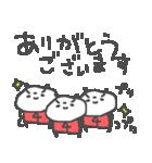 フットサルパンダ3♪<敬語だよ>(個別スタンプ:04)