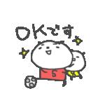 フットサルパンダ3♪<敬語だよ>(個別スタンプ:05)