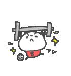 フットサルパンダ3♪<敬語だよ>(個別スタンプ:08)