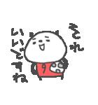 フットサルパンダ3♪<敬語だよ>(個別スタンプ:09)