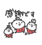 フットサルパンダ3♪<敬語だよ>(個別スタンプ:10)