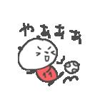 フットサルパンダ3♪<敬語だよ>(個別スタンプ:11)