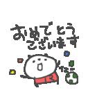 フットサルパンダ3♪<敬語だよ>(個別スタンプ:12)