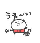 フットサルパンダ3♪<敬語だよ>(個別スタンプ:13)