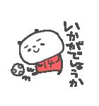 フットサルパンダ3♪<敬語だよ>(個別スタンプ:14)