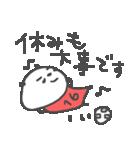 フットサルパンダ3♪<敬語だよ>(個別スタンプ:16)
