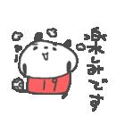 フットサルパンダ3♪<敬語だよ>(個別スタンプ:19)