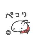 フットサルパンダ3♪<敬語だよ>(個別スタンプ:20)
