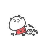 フットサルパンダ3♪<敬語だよ>(個別スタンプ:23)