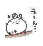フットサルパンダ3♪<敬語だよ>(個別スタンプ:24)