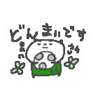 フットサルパンダ3♪<敬語だよ>(個別スタンプ:26)