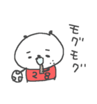 フットサルパンダ3♪<敬語だよ>(個別スタンプ:28)