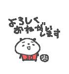 フットサルパンダ3♪<敬語だよ>(個別スタンプ:30)