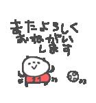 フットサルパンダ3♪<敬語だよ>(個別スタンプ:31)