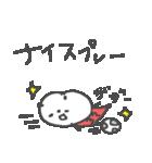 フットサルパンダ3♪<敬語だよ>(個別スタンプ:32)