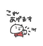 フットサルパンダ3♪<敬語だよ>(個別スタンプ:33)