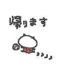 フットサルパンダ3♪<敬語だよ>(個別スタンプ:34)