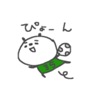 フットサルパンダ3♪<敬語だよ>(個別スタンプ:35)