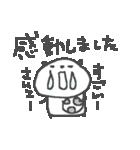 フットサルパンダ3♪<敬語だよ>(個別スタンプ:37)