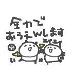 フットサルパンダ3♪<敬語だよ>(個別スタンプ:38)