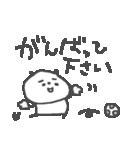 フットサルパンダ3♪<敬語だよ>(個別スタンプ:39)