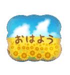 水彩えほん【夏編】<6月7月8月>(個別スタンプ:1)