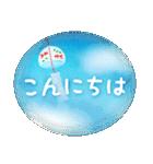 水彩えほん【夏編】<6月7月8月>(個別スタンプ:2)