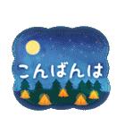 水彩えほん【夏編】<6月7月8月>(個別スタンプ:3)