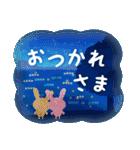 水彩えほん【夏編】<6月7月8月>(個別スタンプ:4)