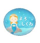水彩えほん【夏編】<6月7月8月>(個別スタンプ:6)