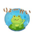 水彩えほん【夏編】<6月7月8月>(個別スタンプ:7)