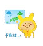 水彩えほん【夏編】<6月7月8月>(個別スタンプ:9)