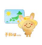 水彩えほん【夏編】<6月7月8月>(個別スタンプ:10)