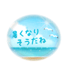 水彩えほん【夏編】<6月7月8月>(個別スタンプ:11)