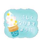 水彩えほん【夏編】<6月7月8月>(個別スタンプ:12)