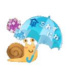 水彩えほん【夏編】<6月7月8月>(個別スタンプ:13)