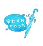 水彩えほん【夏編】<6月7月8月>(個別スタンプ:14)