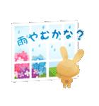 水彩えほん【夏編】<6月7月8月>(個別スタンプ:15)
