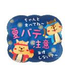 水彩えほん【夏編】<6月7月8月>(個別スタンプ:18)