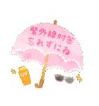 水彩えほん【夏編】<6月7月8月>(個別スタンプ:19)